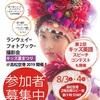 香川!キッズ夏祭りイベント開催✨