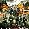『レッド・リーコン1942 ナチス侵攻阻止作戦』
