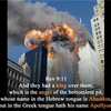 祈りの中で72 ~911の秘密 腹が苦くなった