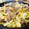 【1食280円】ラム肉のグラスフェッドバター焼肉の作り方