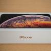 ようこそビッグスクリーンの世界へ。iPhone Xs Maxレビュー