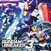 【プレイ日記】ガンダムブレイカー3プレイ日記3
