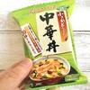【もはや楽園】アマノフーズのフリーズドライ「中華丼の素」はお湯かけるだけで簡単すぎる