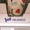 MilchReisの存在
