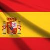 【Football】スペイン語が飛び交う環境でサッカーをしていた話