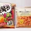 【日本 韓国 お菓子比較】セブンイレブンの「サクサクコーン」と韓国の「コブックチップ」(꼬북칩・亀の甲羅チップ)