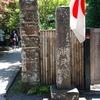 鎌倉西、山塊探索‼