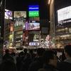 【2019/12/13ナンパ(渋谷)※クマ改善編】