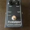 【エフェクターレビュー】Demeter Tremulator TRM-1レビュー