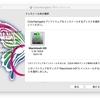 カラーマネージメントソフトウェア ColorNavigator 7、インストール!
