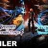 Saviors of Sapphire Wings / Stranger of Sword City Revisited โหลดเกม [PC]