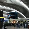 オンライン英会話と海外旅行(前編)