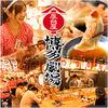 【オススメ5店】高田馬場(東京)にある串焼きが人気のお店