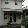 鹿児島でカフェオレベースを買うならNEST COFFEE