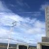 銚子旅行2日目〜海岸線はレトロがたくさん
