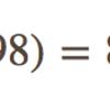 孙智伟さんによる新作定理