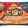 【トップバリュ】冷凍「大盛り なす入りミートソース」138円だよ!