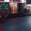 中国大連旅行⑧ディスコ 夕食(海鲜烧烤)