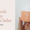 【徹底分析】My Little Beauty / Night Balm