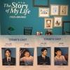 【観劇レポ】ミュージカル『ストーリー・オブ・マイ・ライフ』(스토리 오브 마이 라이프, The Story of My Life) @ Baegam Art Hall, Seoul《2019.2.9マチネ, 2019.2.10ソワレ》