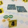 犯行現場に残された証拠はいくつあるか『シャールック』の感想
