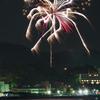 夏の鳥羽湾 毎夜連続花火2020