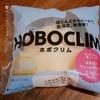 新食感シュークリームのホボクリムを徹底解剖!発売前からネットで話題!食べる?飲む?