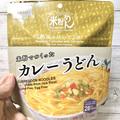 【食器不要】お湯だけあればOKな尾西食品の非常食「米粉でつくったカレーうどん」試してみた