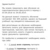 ロシアの大学にどうやってメールを送ればいいの?~ロシア留学に向けて②~