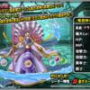 【DQMSL】「竜宮神オトヒメ」は何に使える?竜宮の笛&辰の風で攻撃・素早さアップ!