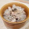 【手作り犬ごはんレシピ】押し麦がプチプチ・・手羽からしっかりダシを取った参鶏湯風雑炊