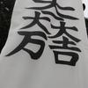 映画「関ヶ原」で、思わず、泣き虫先生の名言を発見しました!