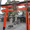 今井町・春日神社