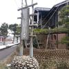 2015 城崎旅行 ②はし本でいただく絶品津居山かに