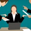あなたのストレスを高める職場環境ベスト5