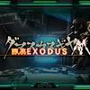 VITAで「ダマスカスギヤ 西京EXODUS」が3月22日配信決定!