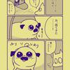 【漫画】ワーカホリックなIT系OLが湘南移住して同人生活を始める話④