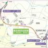 首都高 横浜環状北西線の開通時期および開通後の料金案について