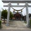 【御朱印】北広島市 神道大教 札幌八幡宮