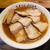 【中華そば ふくもり 日比谷ラーメンアベニュー店 @有楽町】ほんのり苦味のある鯵煮干しラーメン専門店【肉そば】