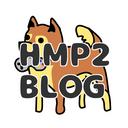 旧HMP2ブログ跡地