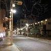 街灯に追加の照明