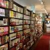 【休憩場所】観光や買い物の合間に漫画喫茶(ネットカフェ)がおすすめです!