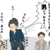 イラスト感想文 NHK大河ドラマ おんな城主直虎 第15回「 おんな城主」対「おんな大名」