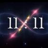 1111進化発展☆宇宙からのメッセージ