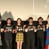 「DCスーパーヒーローズVS鷹の爪団」初日舞台挨拶
