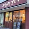 紅茶専門店 CREAM TEA