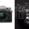 【カメラ】かっこいい!!Fujifilm X-T2とFujifilm X-PRO2に重厚感ある新色登場!
