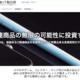 サイト内で転売OK!ガジェット特化取引サイトで副業デビュー!【在庫管理・商品発送不要】