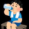 夏が来る!通風の発作が怖いのでひたすら水を飲みましょう!